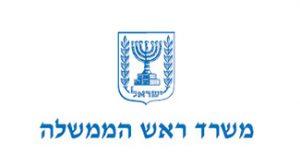 לוגו - משרד ראש הממשלה