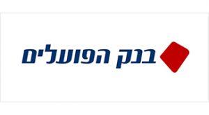 לוגו - בנק הפועלים