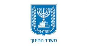 לוגו - משרד החינוך