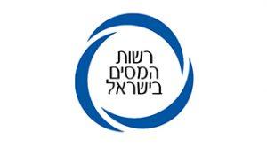 לוגו - רשות המיסים