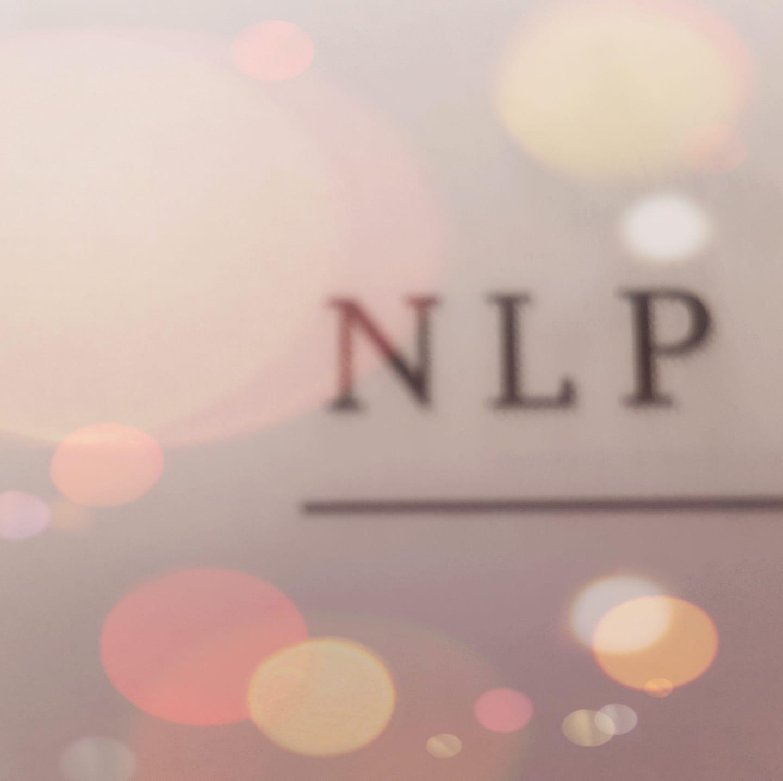 NLP ודימיון מודרך